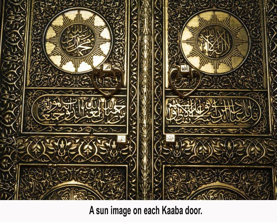 ... Kaba doors kaaba door frame pezcame com for Door of kaaba ... & Door Of Kaaba - top mosque khana kaba masjad al haram door of the ...